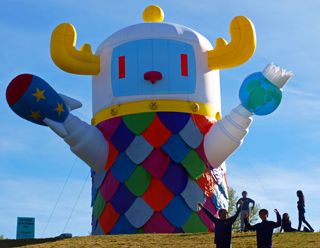 Image of Robot Inflatable